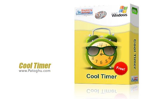دانلود تایمر برای کامپیوتر Cool Timer 5.2.1.7
