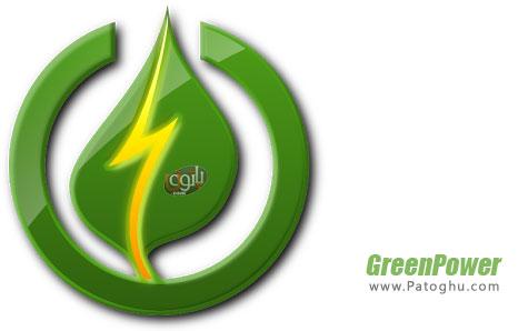 محافظت و صرفه جویی در مصرف باتری اندروید GreenPower Premium v9.15