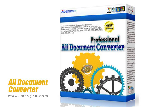 تبدیل حرفه ای اسناد Aostsoft All Document Converter Professional 3.9.1