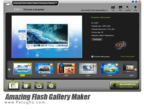 Amazing Flash Gallery Maker