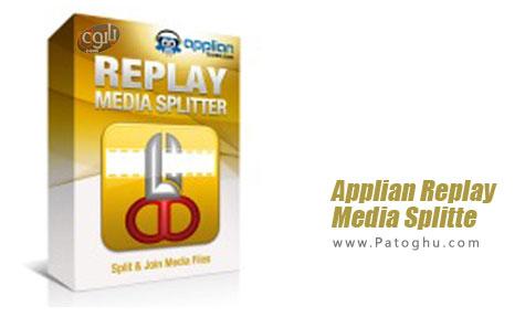 برش و ادغام فایل های موزیک و فیلم Applian Replay Media Splitter 2.2.1409