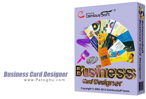 Business Card Designer 5.0.0