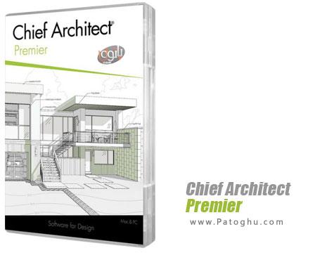نرم افزار حرفه ای طراحی بیرونی و درونی ساختمان Chief Architect Premier 16.2.0.47