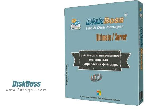 تجزیه و تحلیل آسان هارد دیسک DiskBoss Pro 4.4.16
