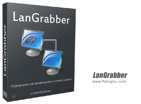 تجزیه و تحلیل ترافیک شبکه LanGrabber Professional 1.4.1
