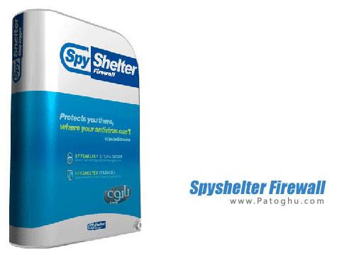 دانلود فایروال قدرتمند و کم حجم Spyshelter Firewall 3.0