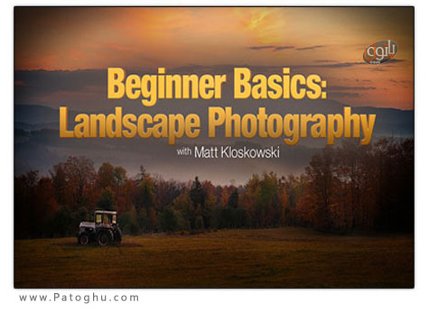 فیلم آموزش عکسی از طبیعت ( مقدماتی ) Beginner Basics Landscape Photography
