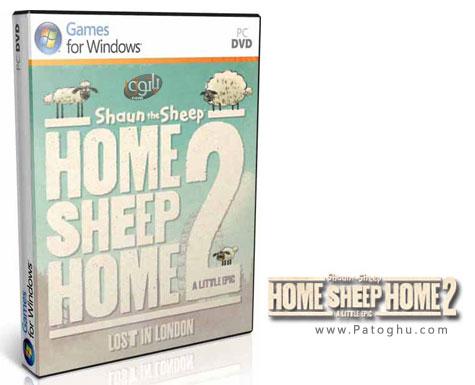 دانلود بازی بره ناقلا 2 برای کامپیوتر Home Sheep Home 2