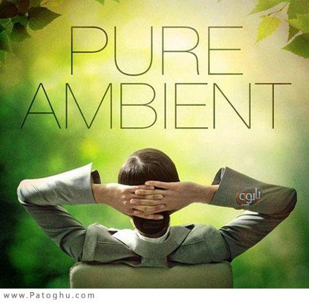 دانلود مجموعه موسیقی بی کلام آرام بخش Instrumental Pure Ambient Music