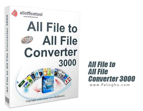 مبدل قدرتمند انواع فایل به یکدیگر All File to All File Converter 3000 7.3