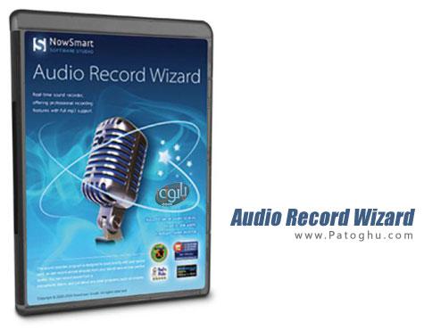 نرم افزار ضبط حرفه ای صدا Audio Record Wizard 7.0