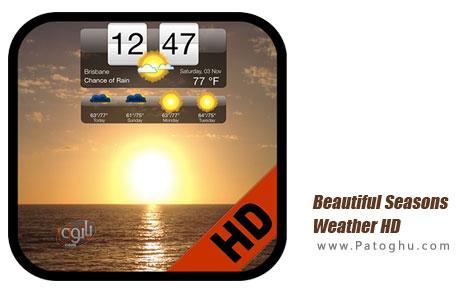 لایو والپیپر بسیار زیبای اندروید همراه با پیش بینی آب و هوا Beautiful Seasons Weather HD v1.04