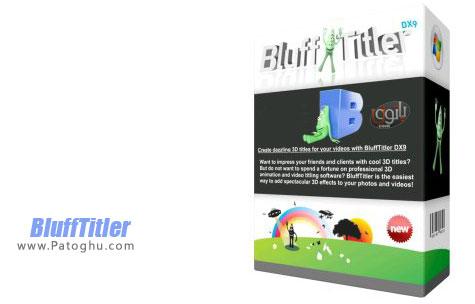 ساخت آسان متن های سه بعدی BluffTitler PRO 11.1.0.2