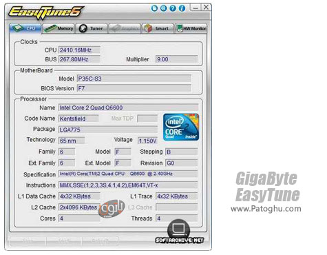 دانلود نرم افزار اورکلاک حرفه ای GigaByte EasyTune B13.1211.1 Final