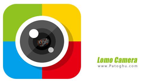 گرفتن عکس های شگفت انگیر با دوربین اندروید Lomo Camera v3.8.4