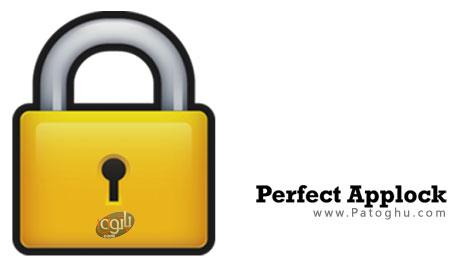 ابزار عالی و قدرتمند جهت قفل گذاری روی برنامه ها و تمام قسمت های گوشی اندروید Perfect App Lock Pro v7.0.6