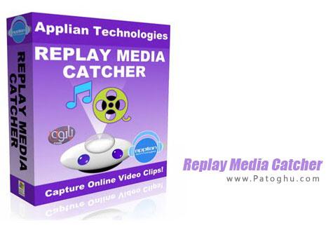دانلود کلیپ های صوتی و تصویری آنلاین Replay Media Catcher 5.0.1.46