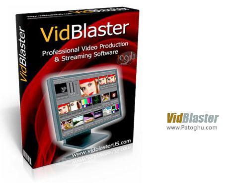مدیریت آسان دوربین های مدار بسته و ضبط همزمان ویدیو های زنده از چندین دوربین VidBlaster v3.17