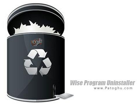 حذف کامل و سریع نرم افزارهای نصب شده Wise Program Uninstaller 1.62.81