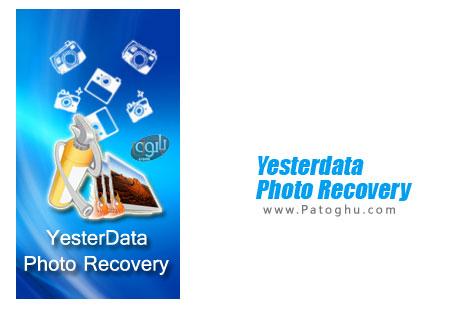 بازیبابی تصاویر حذف شده Yesterdata Photo Recovery 3.0