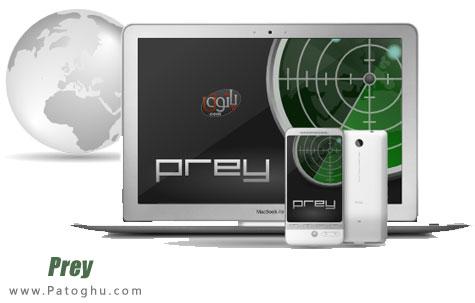 ردیابی لپ تاپ ، گوشی و تبلت سرقت شده Prey 0.6.3 Final