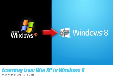 فیلم آموزش مهاجرت از ویندوز اکس پی به ویندوز 8 بدون از دست رفتن اطلاعات Learning from Win XP to Windows 8