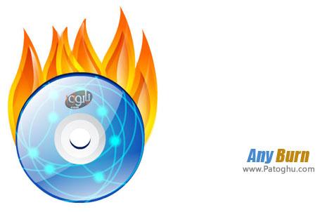 دانلود نرم افزار Any Burn