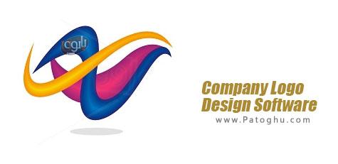 نرم افزار طراحی لوگو • دانلود رایگانCompany Logo Design Software ابزاری کم حجم و آسان جهت ساخت لوگو برای شرکت ، وب سایت ، وب لاگ و کارهای تجاری شما می باشد.