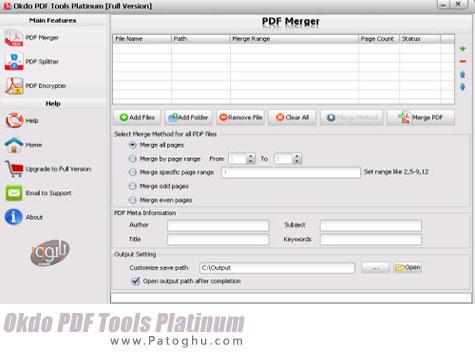 ادغام و برش فایل های PDF با Okdo PDF Tools Platinum 2.6