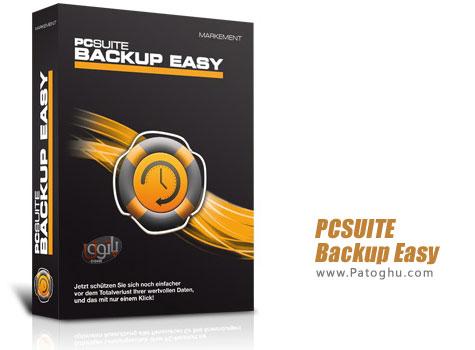 پشتیبان گیری خودکار از بخش های مختلف سیستم PCSUITE Backup Easy 1.15