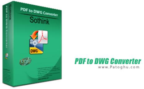 تبدیل PDF به نقشه های اتوکد (DWG ) با PDF to DWG Converter 3.0 build 45