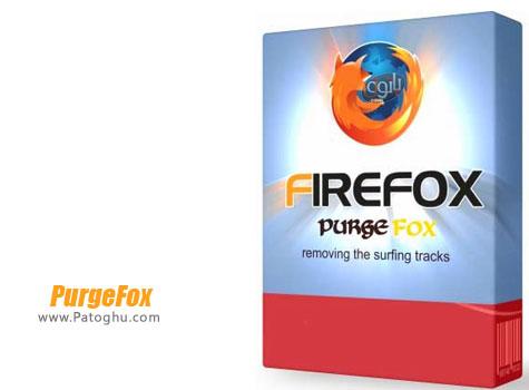 حذف رپای حاصل از وبگردی توسط مرورگر فایرفاکس PurgeFox 5.03