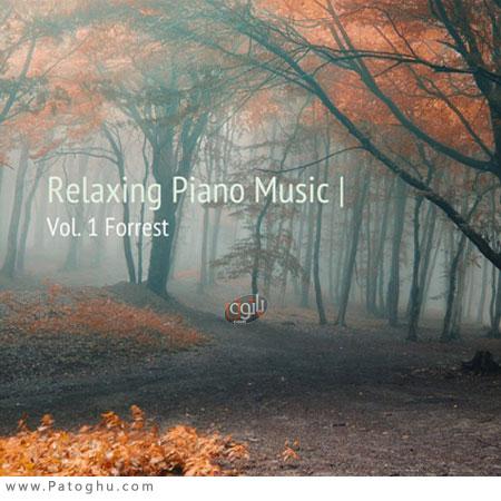 مجموعه موزیک های بی کلام آرام بخش پیانو Relaxing Piano Music 2014