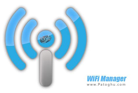 مشاهده ، اتصال و مدیریت شبکه های WIFI در اندروید WiFi Manager Premium v2.8.6