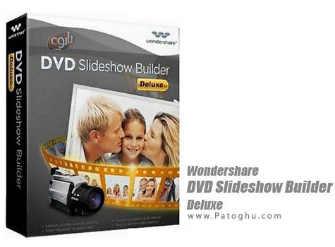 نرم افزار ساخت اسلایدشوهای حرفه ای از تصاویر Wondershare DVD Slideshow Builder Deluxe