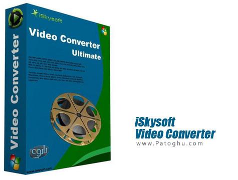 مبدل قدرتمند فیلم و ویدیو iSkysoft Video Converter Ultimate 5.1.2.0