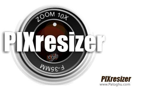تغییر اندازه تصاویر PIXresizer 2.0.7 Final