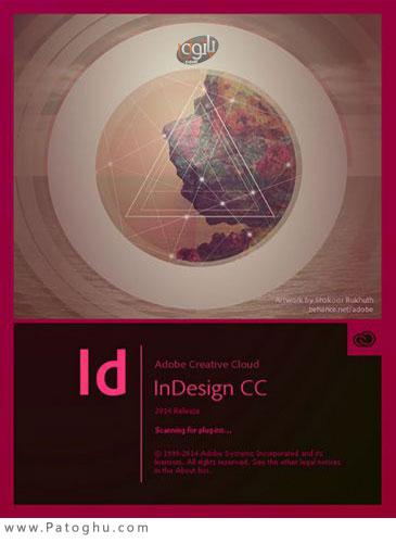 دانلود نرم افزار حرفه ای چاپ و صفحه آرایی Adobe InDesign CC 2014 v10.0.0.70