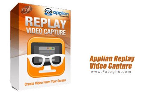 دانلود نرم افزار ضبط ویدیوهای در حال پخش Applian Replay Video Capture 7.4