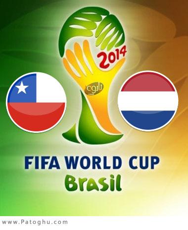 دانلود گلهای بازی برزیل و شیلی در جام جهانی 2014 Netherlands vs Chile