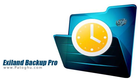 نرم افزار بک آپ گیری خودکار از اطلاعات Exiland Backup Pro 3.8.0.1