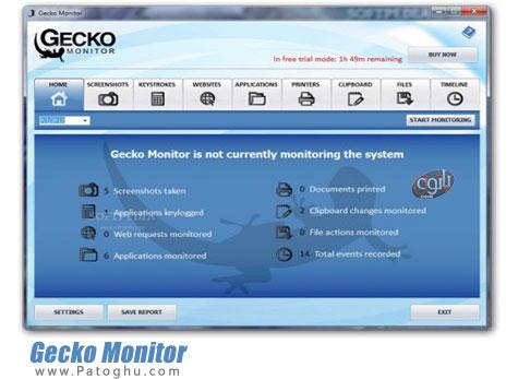 نظارت بر فعالیت های انجام شده توسط سیستم در غیاب شما Gecko Monitor v1.0.0