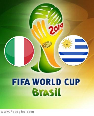 دانلود گل و لحظات حساس بازی اروگوئه و ایتالیا جام جهانی 2014 برزیل Italy vs Uruguay