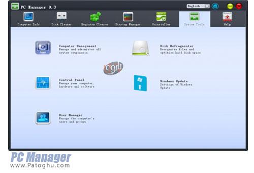 مدیریت و بهینه سازی سیستم PC Manager 9.5 Final