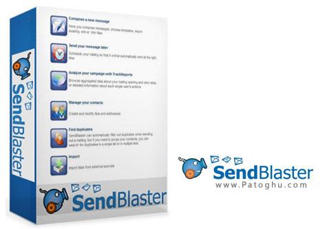 دانلود نرم افزار ارسال ایمیل های انبوه SendBlaster Pro v3.1.6