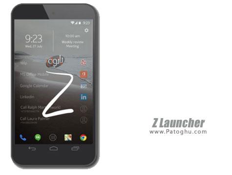 دانلود لانچر سریع و زیبا برای اندروید Z Launcher 0.1.0 by Nokia