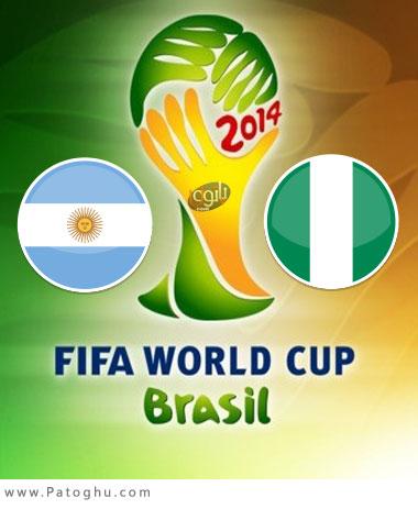 دانلود گلها و لحظات حساس بازی نیجریه و آرژانتین جام چهانی برزیل Nigeria vs Argentina