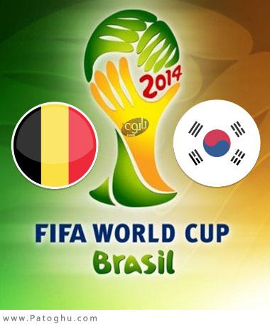 دانلود گل و لحظات حساس بازی بلژیک و کره جنوبی جام جهانی برزیل 2014 South Korea vs. Belgium