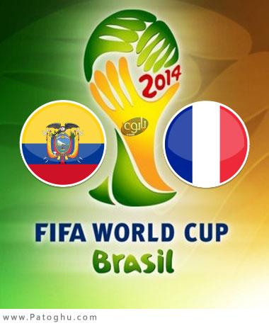دانلود لحظات حساس بازی اکوادور و فرانسه جام جهانی 2014 برزیل France vs Ecuador