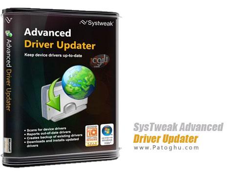 نرم افزار آپدیت درایورها SysTweak Advanced Driver Updater 2.1.1086.16024